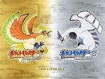 1024x768 ho-oh lugia official_art pokemon pokemon_heartgold_and_soulsilver wallpaper