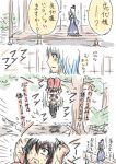 comic exercise in_tree kamishirasawa_keine kongari_tokei m.u.g.e.n original sendai_hakurei_no_miko sit-up touhou tree