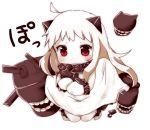 1girl blush gloves kantai_collection mittens namekuzi_mame northern_ocean_hime pale_skin red_eyes shinkaisei-kan solo white_background white_hair