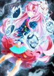 1girl fan folding_fan hata_no_kokoro holding long_hair looking_at_viewer mask pink_eyes pink_hair plaid plaid_shirt solo suzuka_sario touhou