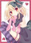 1girl blonde_hair bow doll_hug emil_chronicle_online hair_bow hair_ribbon highres hoshi_(snacherubi) looking_at_viewer pointy_ears red_eyes ribbon solo striped striped_legwear stuffed_animal stuffed_bunny stuffed_toy
