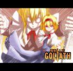 1girl alice_margatroid blonde_hair blue_eyes capelet doll goliath_doll hairband lance polearm sash takorice touhou weapon