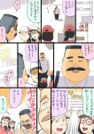 1boy 2girls baseball_cap blush closed_eyes comic facial_hair glasses hat hige-san multiple_girls mustache ojisan_to_marshmallow open_mouth red-framed_glasses smile sweat tears toire_komoru translation_request