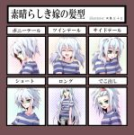alternate_hairstyle androgynous forehead hairband long_hair ponytail ryou_bakura short_hair side_ponytail twintails white_hair yu-gi-oh!
