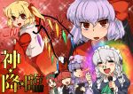 bat_wings blonde_hair book braid china_dress chinadress chinese_clothes fig_sign flandre_scarlet hat head_wings headwings hifu hong_meiling izayoi_sakuya japanese_clothes kimono koakuma long_hair patchouli_knowledge ponytail purple_eyes purple_hair red_eyes red_hair redhead remilia_scarlet rkrk short_hair side_ponytail silver_hair touhou translated twin_braids violet_eyes wings