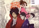 brown_hair chopsticks color female fight flying fuu geta glasses group japanese_clothes jewelry jin kimono long_hair male messy_hair mugen official_art pale_skin samurai samurai_champloo sword weapon
