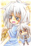 androgynous blush chibi ryou_bakura white_hair yami_bakura yu-gi-oh!