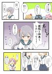 akebono_(kantai_collection) comic hair_bobbles hair_ornament highres kantai_collection lightbulb long_hair nishishi oboro_(kantai_collection) sazanami_(kantai_collection) school_uniform serafuku side_ponytail twintails ushio_(kantai_collection)