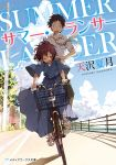 1boy 1girl bicycle cover hakama highres japanese_clothes necktie niwa official_art school_uniform smile summer_lancer