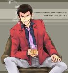 1boy arsene_lupin_iii casual drinking lupin_iii male_focus nagisa-a necktie sideburns smoking solo