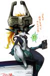 1girl computer_screen credit_card fang flat_chest helmet highres imp long_hair midna navel neon_trim orange_hair pointy_ears red_eyes sitting sitting_on_object smile solo the_legend_of_zelda translated twilight_princess yakibuta_(shimapow) yellow_sclera