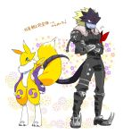 1boy 1girl beelzebumon crossed_arms digimon digimon_tamers fang full_body height_difference red_eyes renamon teardrop translation_request yuriyuri_(ccc)