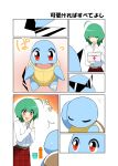 +_+ /\/\/\ 1girl ahoge bandaid belt bulbasaur charmander closed_eyes comic flower from_behind green_hair highres kazami_yuuka mattari_yufi open_mouth orange_eyes pokemon pokemon_(creature) silent_comic smile sparkle squirtle sunglasses touhou translated