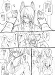admiral_(kantai_collection) blush comic hair_over_one_eye headgear highres kantai_collection kiss_mark mechanical_halo monochrome multiple_girls short_hair tatsuta_(kantai_collection) tenryuu_(kantai_collection) translation_request yoshida_inuhito