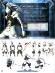 character_name english fighting_stance hakumen highres long_hair male mask official_art scan sheath special_moves stats sword weapon