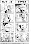 4koma artist_request bathroom blood blush comic hat konpaku_youmu multiple_4koma myon nosebleed ribbon saigyouji_yuyuko tears toilet touhou translation_request