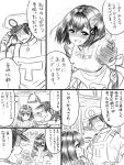 admiral_(kantai_collection) apron blush comic haguro_(kantai_collection) highres kantai_collection monochrome shaded_face short_hair translation_request yapo