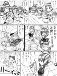admiral_(kantai_collection) akagi_(kantai_collection) ashigara_(kantai_collection) bandage_on_face bare_shoulders bowl comic detached_sleeves eating food food_on_face haruna_(kantai_collection) headgear hiei_(kantai_collection) highres japanese_clothes kaga_(kantai_collection) kantai_collection kirishima_(kantai_collection) kiso_(kantai_collection) kongou_(kantai_collection) kuma_(kantai_collection) long_hair monochrome multiple_girls myoukou_(kantai_collection) nachi_(kantai_collection) nontraditional_miko sendai_(kantai_collection) shaded_face short_hair side_ponytail skirt taihou_(kantai_collection) tama_(kantai_collection) translation_request yapo