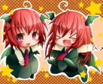 >_< 2girls :d ahoge asyuaffw bat_wings chibi dual_persona fang highres koakuma long_hair looking_at_viewer multiple_girls necktie open_mouth outstretched_arms redhead short_hair smile spread_arms touhou violet_eyes wings xd