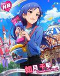 balloons blue_hair blush brown_eyes carnival character_name dress idolmaster idolmaster_million_live! kisaragi_chihaya long_hair sky