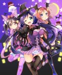 animal_ears breasts cat_ears cleavage cosplay dress halloween high_heels highres love_live!_school_idol_project nishikino_maki tail tamaran thigh-highs toujou_nozomi wings witch yazawa_nico
