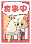1girl aratami_isse blonde_hair food hair_ribbon open_mouth red_eyes ribbon rumia short_hair skirt smile solo touhou translation_request