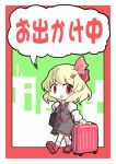 1girl aratami_isse blonde_hair hair_ribbon open_mouth red_eyes ribbon rumia short_hair skirt solo suitcase touhou translation_request