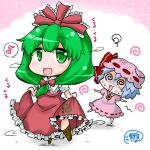 2girls :3 :d @_@ blue_hair bow commentary_request dress dress_lift green_eyes green_hair hair_bow hair_ribbon kagiyama_hina long_hair looking_at_viewer mob_cap multiple_girls musical_note noai_nioshi open_mouth pink_dress red_dress remilia_scarlet ribbon short_hair smile spoken_musical_note sweat touhou translation_request