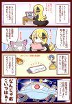 4koma comic magnezone pokemon pokemon_(creature) purugly shirona_(pokemon) sougetsu_(yosinoya35) translation_request