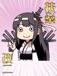 1girl black_hair fusou_(kantai_collection) hair_ornament hair_ribbon japanese_clothes kantai_collection long_hair ribbon smile tamago