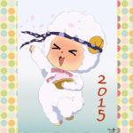 2015 amagi_brilliant_park blush drunk horns lowres macaron_(amaburi) new_year open_mouth petals ribbon sheep sleepynoodledoodles xd