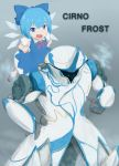 1boy 1girl bow character_name cirno crossover dress frost_(warframe) hair_bow highres horn ice ikas-zzx pointing pointing_at_self shoes socks warframe wings