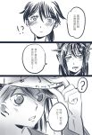 bai_lao_shu comic headgear highres houshou_(kantai_collection) kantai_collection long_hair monochrome multiple_girls nagato_(kantai_collection) ryuujou_(kantai_collection) translation_request