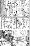 1girl absurdres bush comic hat highres laughing monochrome moriya_suwako onbashira pyonta sakana_(ryuusui-tei) solo tears touhou translation_request yotsubato!