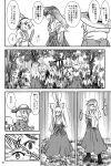 4girls absurdres comic earmuffs hair_ornament hakama haori hat highres hijiri_byakuren japanese_clothes kochiya_sanae monochrome moriya_suwako multiple_girls ritual_baton sakana_(ryuusui-tei) snake_hair_ornament straw_hat touhou toyosatomimi_no_miko translation_request yotsubato!