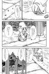 1girl absurdres can comic hat highres monochrome moriya_suwako onbashira pyonta sakana_(ryuusui-tei) seed solo touhou translation_request yotsubato!