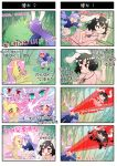4koma ^_^ animal_ears black_hair brown_eyes chasing closed_eyes comic crossover fluttershy highres inaba_tewi long_hair multiple_4koma my_little_pony open_mouth pleated_skirt pony purple_hair rabbit rabbit_ears red_eyes reisen_udongein_inaba running school_uniform short_hair skirt smile touhou translation_request xin_yu_hua_yin