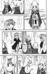 3girls absurdres cape comic earmuffs highres hijiri_byakuren monochrome moriya_suwako multiple_girls ritual_baton sakana_(ryuusui-tei) sweat sword touhou toyosatomimi_no_miko translation_request weapon yotsubato!