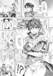 1boy 1girl armor blush comic fire_emblem genderswap highres ike monochrome panties short_hair side-tie_panties sword translation_request underwear weapon yajiro_masaru zelgius