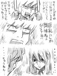 1boy 1girl angry blazblue comic jin_(mugenjin) noel_vermillion prison prison_cell ragna_the_bloodedge