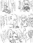 1boy 3girls ahoge anger_vein animal_ears blazblue cat_ears chibi comic eyepatch glasses hair_ornament jin_(mugenjin) kokonoe monochrome multiple_girls noel_vermillion nu-13 prison prison_cell ragna_the_bloodedge sleeping
