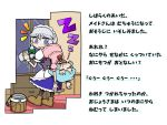 2girls bat_wings blue_eyes blue_hair bow braid carrying_over_shoulder dora_e fang hat izayoi_sakuya maid maid_headdress multiple_girls open_mouth parody remilia_scarlet ribbon short_hair silver_hair sleeping sleeping_on_person style_parody touhou translation_request twin_braids wings