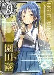 1girl archery arrow blue_hair blush bow_(weapon) brown_eyes card_(medium) hakama japanese_clothes kantai_collection kuinji_51go kyuudou long_hair looking_at_viewer love_live!_school_idol_project muneate parody ponytail solo sonoda_umi weapon yugake