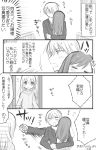 1boy 2girls akira_(orenchi_no_maidosan) ami_(orenchi_no_maidosan) comic kimijima_sara long_hair monochrome multiple_girls orenchi_no_meidosan original ouhara_lolong tagme translation_request