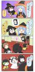 4koma alternate_costume battleship-symbiotic_hime chibi comic female_admiral_(kantai_collection) ha-class_destroyer halloween highres i-class_destroyer kantai_collection nenohi_(kantai_collection) ni-class_destroyer puchimasu! ro-class_destroyer shinkaisei-kan translation_request yukikaze_(kantai_collection) yuureidoushi_(yuurei6214)