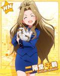 blush brown_hair cat character_name closed_eyes idolmaster idolmaster_million_live! long_hair nikaido_chizuru police smile