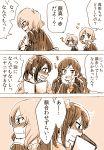 2girls arablue blush bow comic long_hair love_live!_school_idol_project multiple_girls nishikino_maki school_uniform tagme yazawa_nico yuri