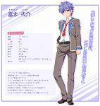 1boy anekouji_naoko_to_giniro_no_shinigami artist_request blue_eyes blue_hair character_sheet necktie uniform