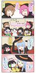 3girls 4koma alternate_costume animal_costume animal_ears animal_hood battleship-symbiotic_hime black_dress black_hair blue_hair braid brown_hair carrying cat_hood chibi closed_eyes comic dress female_admiral_(kantai_collection) frankenstein's_monster_(cosplay) ghost_costume ha-class_destroyer halloween hat highres hood i-class_destroyer kantai_collection kemonomimi_mode long_hair multiple_girls nenohi_(kantai_collection) ni-class_destroyer open_mouth paws pink_hair puchimasu! red_eyes ro-class_destroyer shinkaisei-kan short_hair single_braid smile sparkle tail tiger_paws translation_request white_skin witch_hat wolf_costume wolf_ears wolf_tail yukikaze_(kantai_collection) yuureidoushi_(yuurei6214)