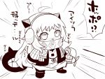 1girl adapted_costume ahoge airplane alternate_costume blush chibi comic earmuffs fever horns kantai_collection mittens monochrome northern_ocean_hime sako_(bosscoffee) shinkaisei-kan solo translation_request